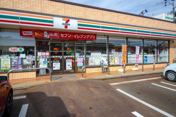 セブンイレブン見附本町店