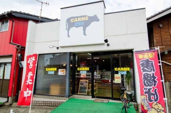 CARNE298